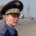 В Отдел ГИБДД УМВД России по Красногорскому району требуются инспектора ДПС.