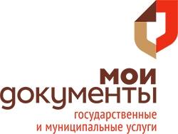 Объявляется набор работников в многофункциональные центры (МФЦ) городского округа Красногорск.